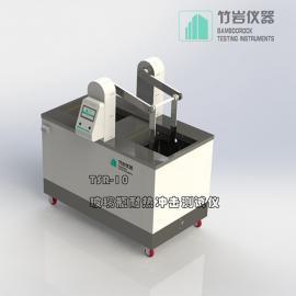 竹岩仪器玻璃瓶热冲击试验仪TRS-10