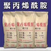 智恩牌高效絮凝剂一聚丙烯酰胺厂家齐全