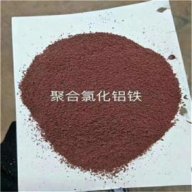 智恩牌聚合氯化铝铁一煤矿污水指定药剂23