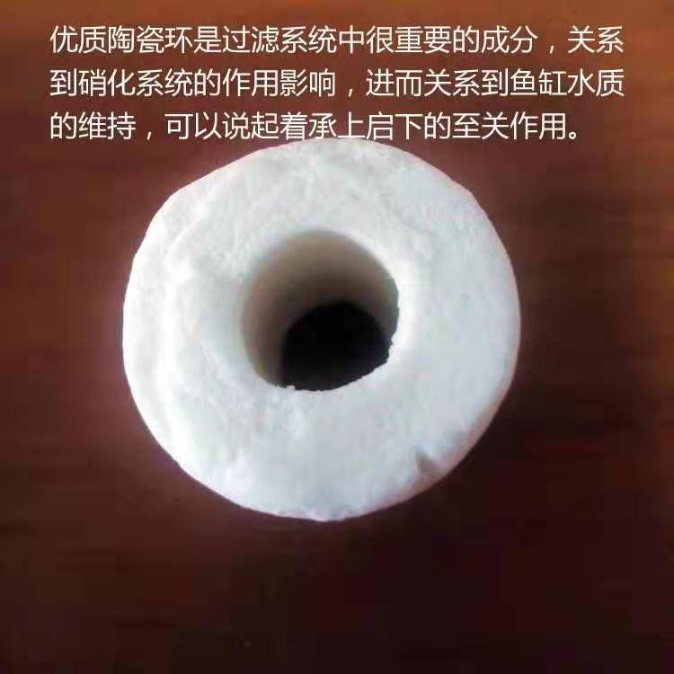 智恩牌养鱼先养水一陶瓷环活性炭包齐全