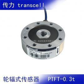 �髁� transcell��式 �Q重�鞲衅� ���C �y力�鞲衅�PTFT-0.3t