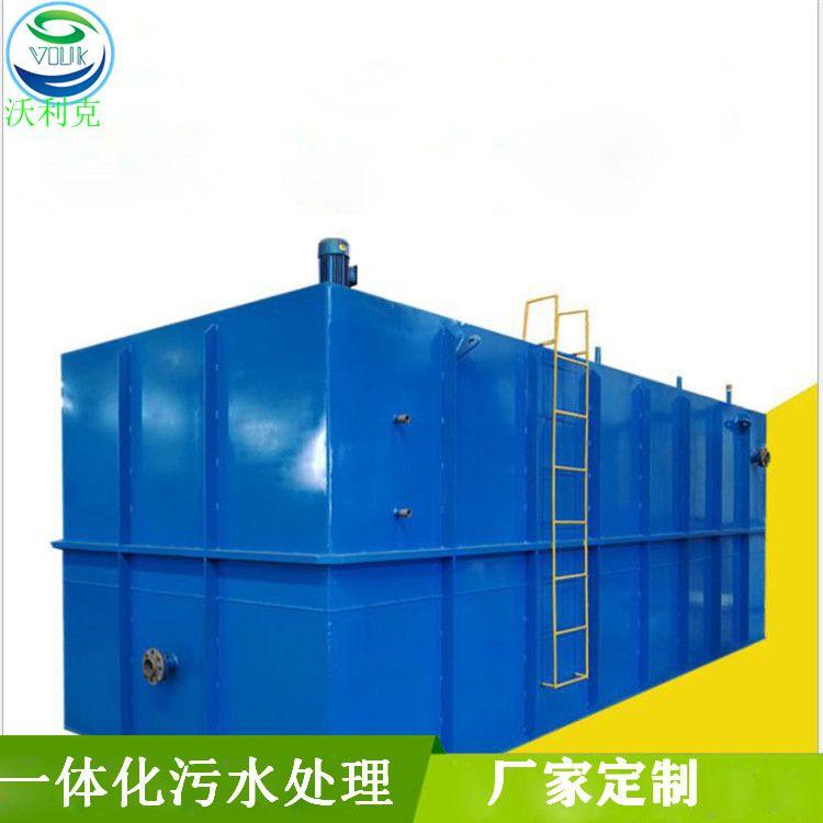 沃利克万州地埋式一体化污水处理设备出水水质稳定质量保证