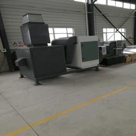 众鑫兴业有机废气治理设备 VOCs废气处理设备工业废气净化设备