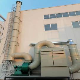 众鑫兴yeCNC 机床油雾净化器油烟净化器