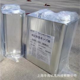 ULVAC 爱发科yuan装正品真空泵油 SMR-100