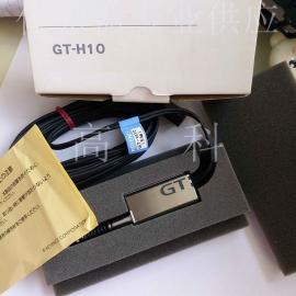 传感器CZ-V21A