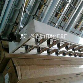 汽车厂总装线检测线工位照明LED双管三管可调角旋转格栅灯红日HR-KTD-236