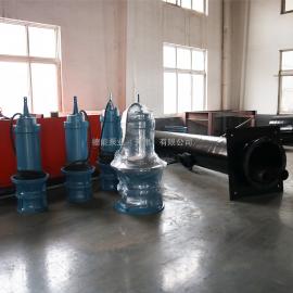 德能11.2020泵�I新一代��水混流泵各�N型 �QHB