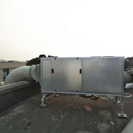 众鑫xingye废气吸fu装zhi 活性炭废气处理设备 活性炭吸fu箱废气jinghua器