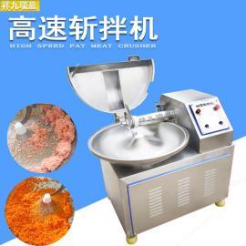 九盈剁肉馅机器 斩拌机 包饺子肉馅机JY-ZB40L