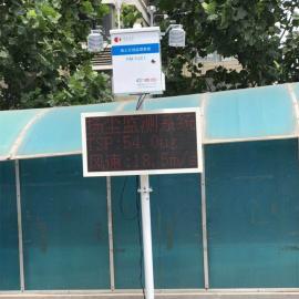 腾宇电子环保用扬尘监测系统智能联动喷淋设备TY-YJC1