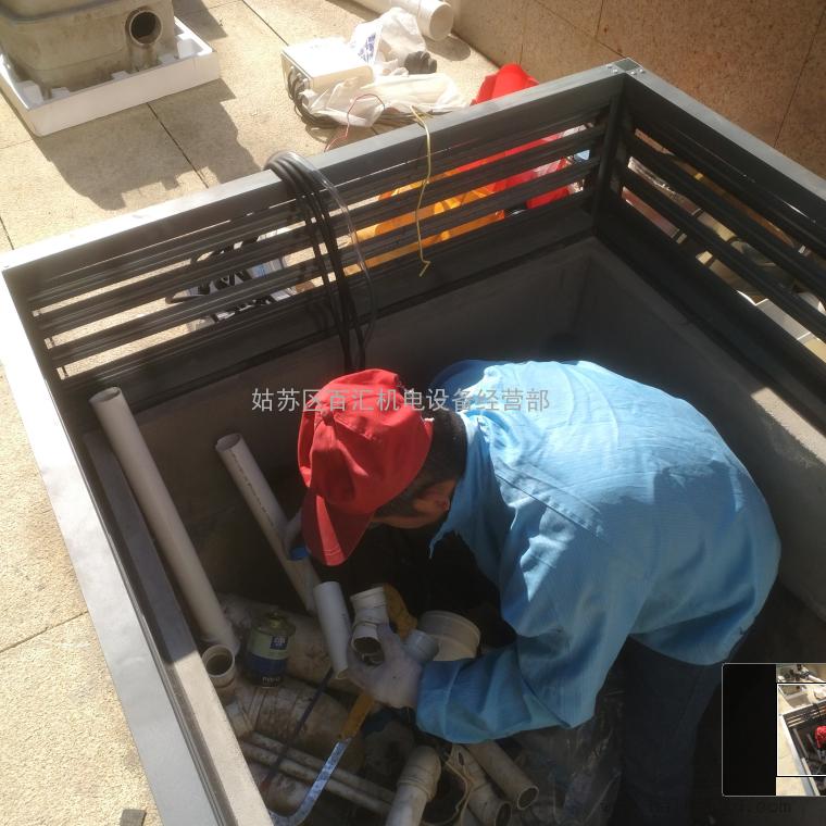 SFA一体化污水提升beplay手机官方 地下室卫生间提升装置 智能化污水处理器SFA