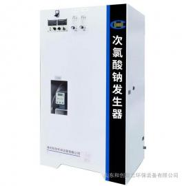 和创智云次氯酸钠发生器自来水消毒beplay手机官方-污水处理杀菌消毒机HCCL
