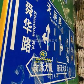公路指识牌制作,热镀锌喷塑标志杆,国道标识标牌生产各种国城交通设施有限公司