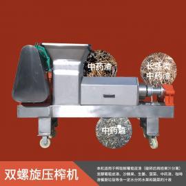 XHYZ5T/H鑫华轻工牌医疗垃圾压榨机 医疗废弃物处理机械设备