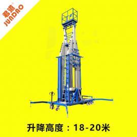 JUNDAO(君道)君道/JUNDAO 多柱式高空作业平台18米升降台