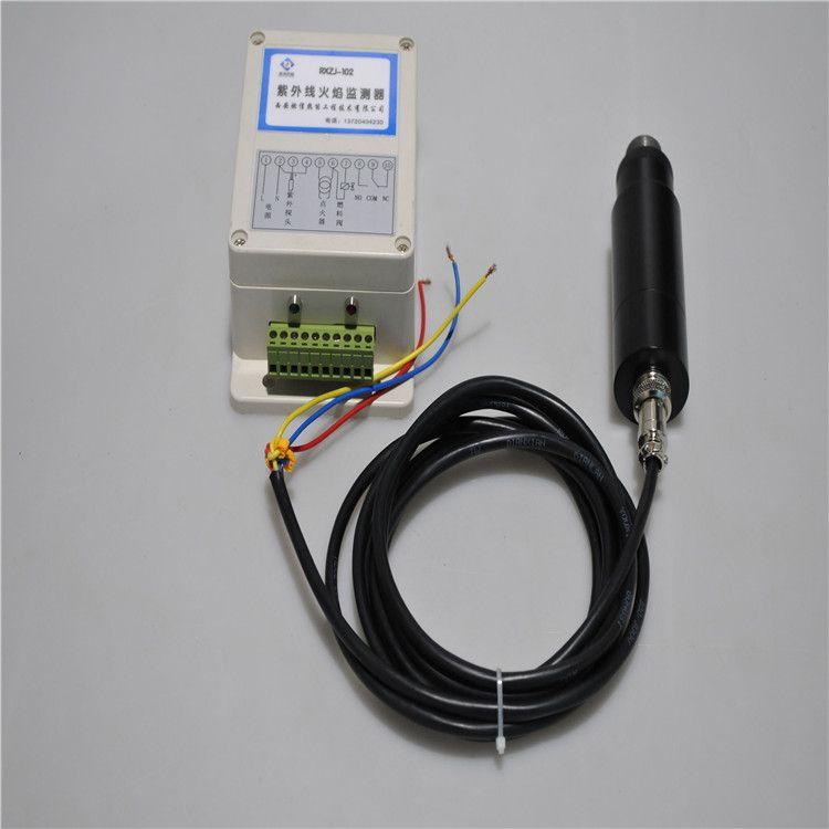 燃信热能燃烧器火焰监测器 紫外线火焰监测装置RXZJ-102