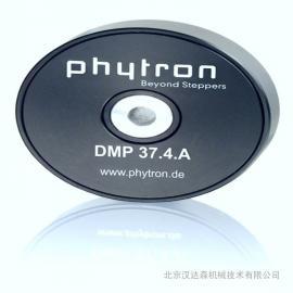 Phytron-ElektronikZSS系列bu进电机ZSS 32.200.1,2