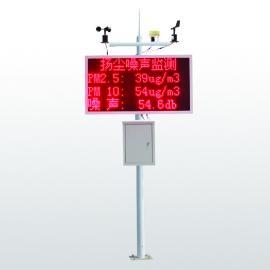 甘丹科技八参数在线扬尘噪声监测系统监测联网型GD21-YC061/C