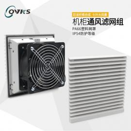 QVKS FB9804.230机柜风扇220v