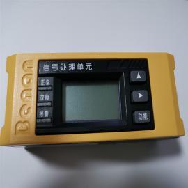 长仁9路漏电电气火灾监控报警器CR-DQ-01