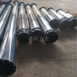 力企碳钢衬胶耐腐蚀管道 废水输送管道DN200