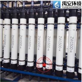 suyi士超lvmoxi列lvmo柱式mo中水回用ufmo1500-X