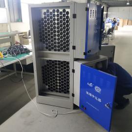 奥洁商用高空油烟净化器 工业净化器净化率达97%32A