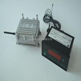 YT-BRFT系列窑炉无线温度信号变送器,回转窑无线测温仪