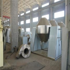 硫氰化钠双锥真空烘干机SZG盛丰