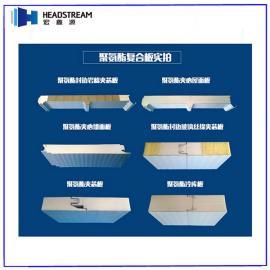 聚氨酯冷库板规格多样 250*1000 宏鑫源