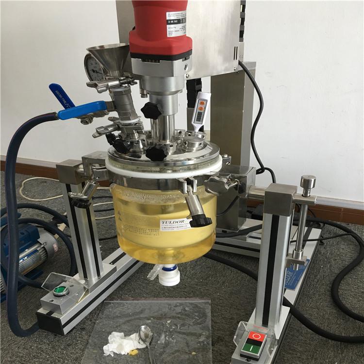 YULDORYK-1L实验室恒温真空混合均质乳化机