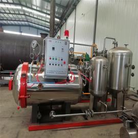 翰德动物尸体无害化处理设备 高温灭菌设备500KG湿化机 型号全HDXHJ-500