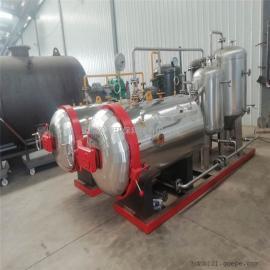 翰德无害化处理设备 卧式碳钢湿化机 型号全HDXHJ-010