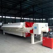 明华厢式压滤机,污泥处理过滤设备1000