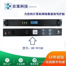 京准科技网络时钟同步系统HR-906C