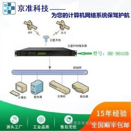 京准科技 NTP服务器GPS同步时钟 HR-906A
