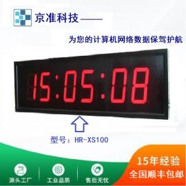 京zhun科技 子母钟�di�/卫xing时钟�di� HR-901GB