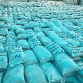 水处理聚丙烯酰胺和聚合氯化铝复配比例,聚合硅酸铝铁的应用