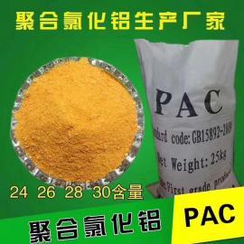 海韵聚丙烯酰胺作絮凝剂在水处理领域的应用,聚合氯化铝的用途絮凝剂
