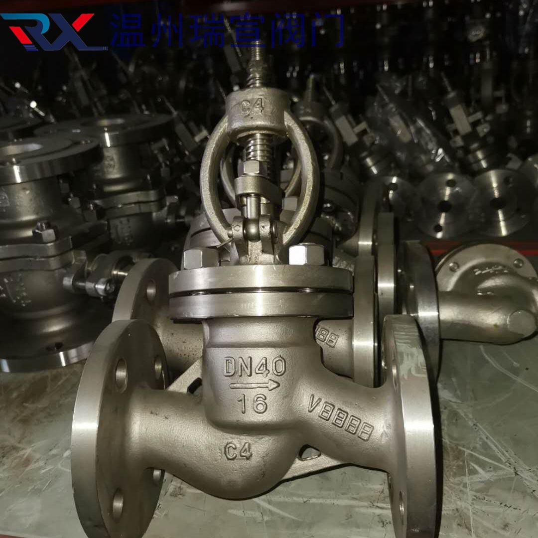 瑞宣不锈钢C4钢国PN16截止阀J41W