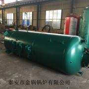 金锅供小型0.5吨燃煤燃柴取暖锅炉 横水管反烧热水锅炉立式