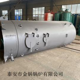 金锅燃煤蒸菌niangjiu蒸汽锅炉 半吨燃煤汽水两用立shi锅炉
