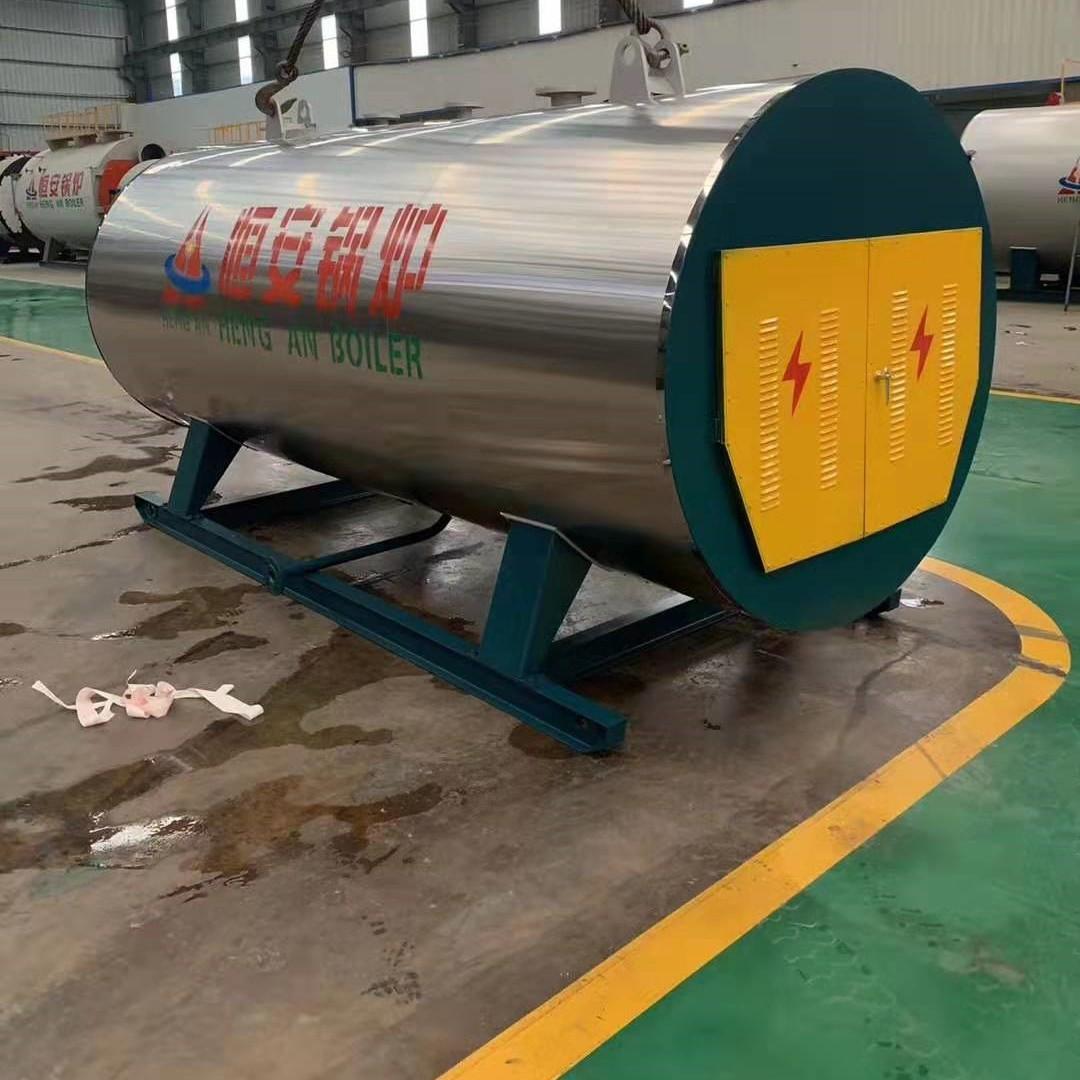 恒安 WDR2-1.25-D 2吨卧式电加热蒸汽锅炉