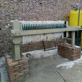 贝特尔生产销售机械压紧压滤机 板框压滤机设备 品质优MAX