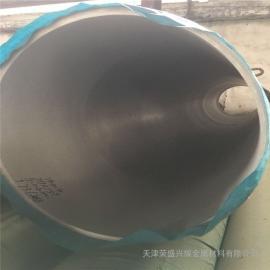 定做310S内抛光不锈钢管电厂锅炉用管道 6-920*1-50