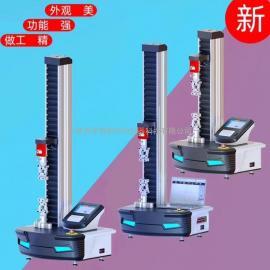 纤维材料电子万能试验机 YOLO-XW50