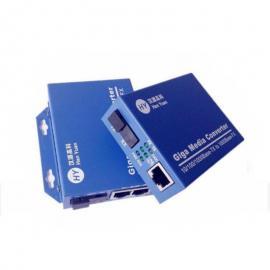 汉源高科网络高清摄像头百兆1光2电单模光纤收发器可选VLAN网络隔离可选HY3212F-SC25A