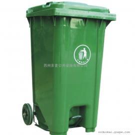 多麦四分类垃圾桶定做、果皮箱生产企业120L