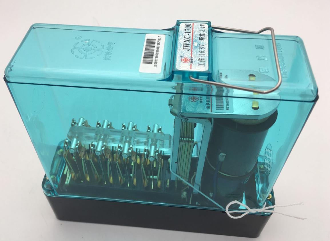 JWJXC-100.JWJXC-480. 无极加强继电器JWJXC-100.JWJXC-480